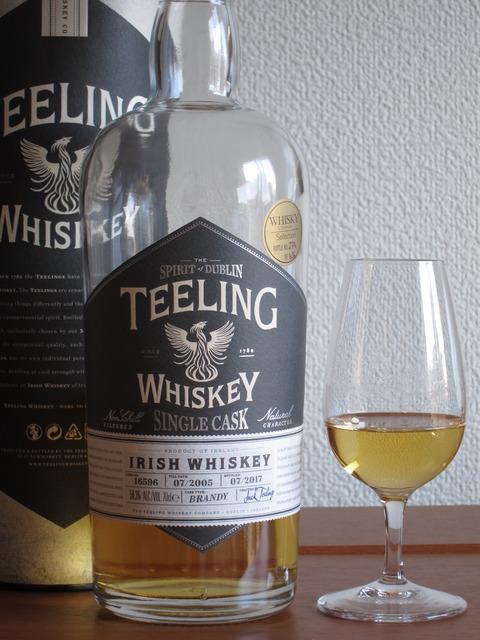 ティーリング 12年 2005-2017 ブランデーカスク ウイスキーマガジン 58.3%