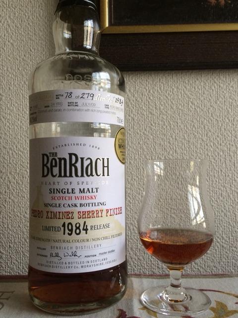 ベンリアック 24年 1984-2009 リミテッドリリース #1048