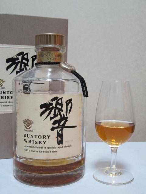 サントリーウイスキー 響 1990年代流通 43% 第2期ボトル