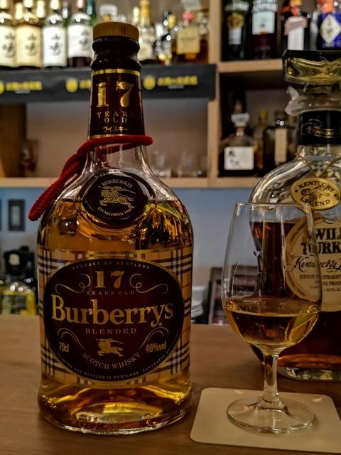バーバリー 17年 ブレンデッドウイスキー 40% 1990年代流通
