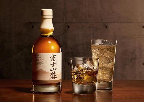 キリン 富士山麓 樽熟50%ほか2銘柄を終売! 樽熟原酒など新商品投入へ(画像追加)