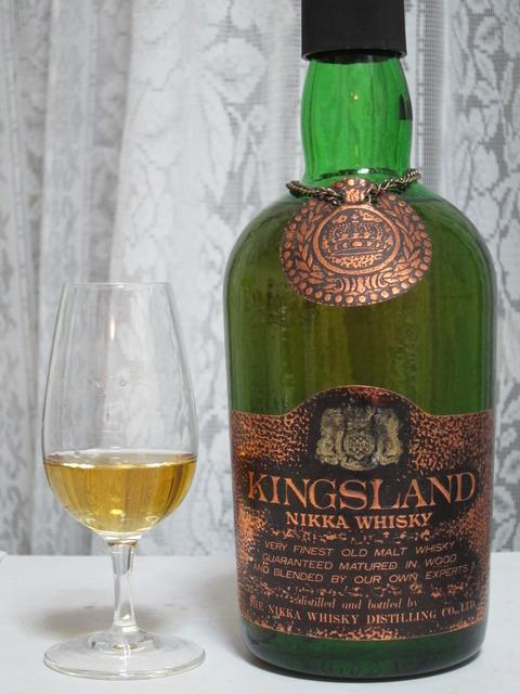 ニッカウイスキー キングスランド 1970年代流通 初期ボトル