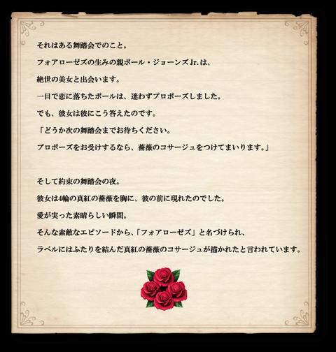 img_episode_description