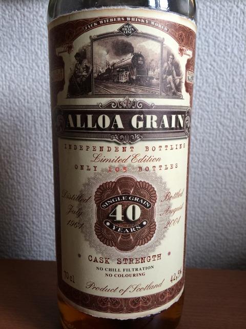ALLOA GRAIN 1964 (カースブリッジ)
