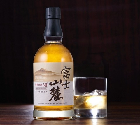 キリン 富士山麓 樽熟原酒 50% 終売を発表 後継品は未定