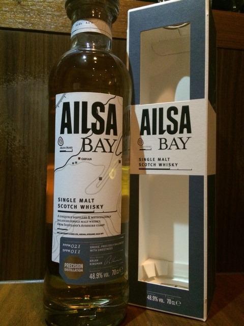 アイルサベイ NA 48.9% オフィシャルボトル