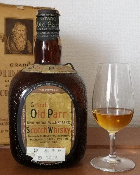 オールドパー 1950年代流通 雑酒特級 43%
