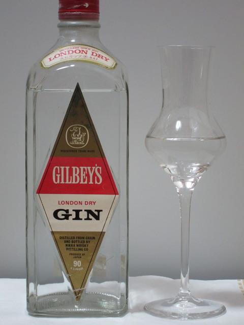 ギルビー ロンドンドライジン 1980年代 日本流通品 45%