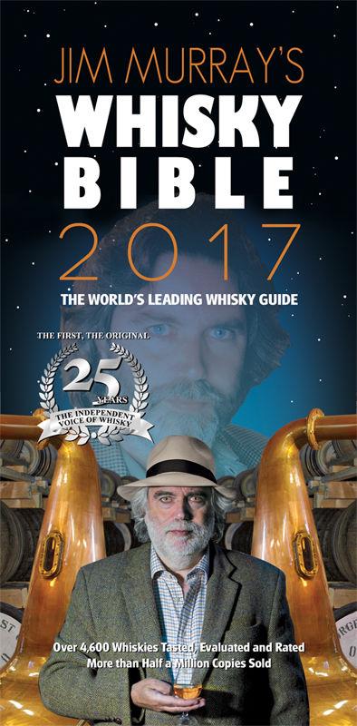 ジムマーレイ ウイスキーバイブル2017 世界一はブッカーズ ライ 13年