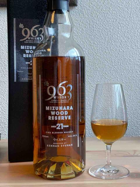 963 ミズナラウッドリザーブ 21年 福島県南酒販 46%