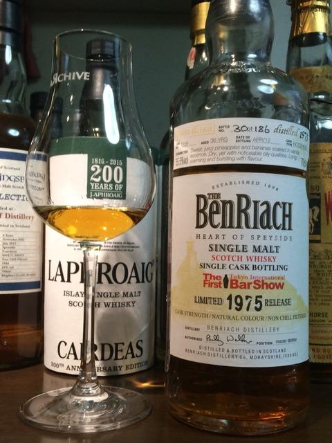 ベンリアック 36年 1975-2012 東京バーショー限定ボトル