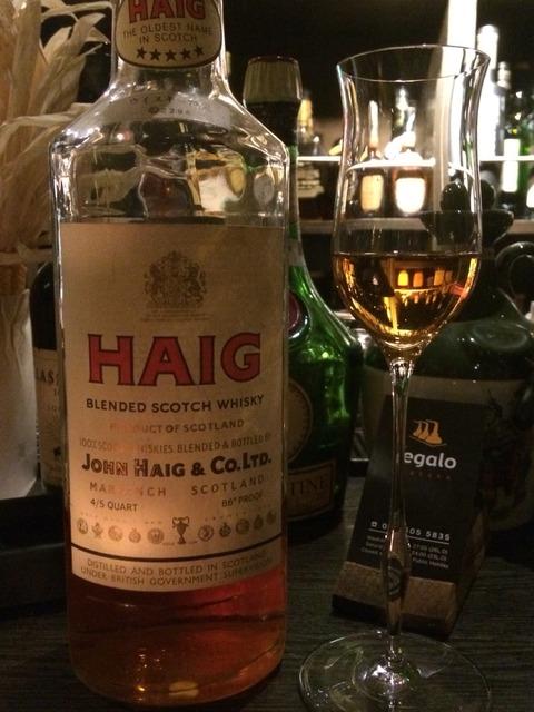 ヘイグ 1970年代初頭流通 ウイスキー特級 43%