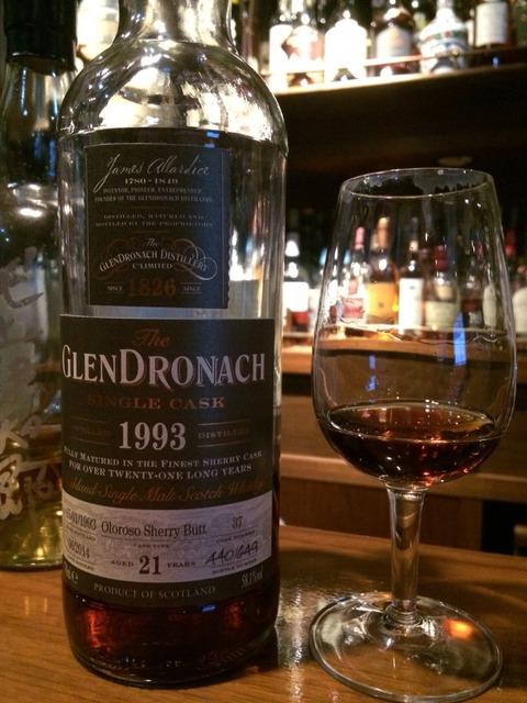 グレンドロナック 21年 1993-2014 Cask No,37 58.1%