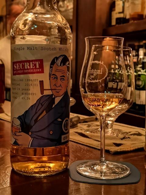 シークレットスペイサイド(マッカラン) 24年 1994-2019 酒育の会 49.3%