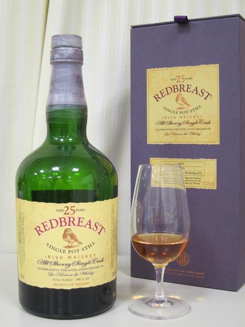 レッドブレスト 25年 1991-2016 メゾンドウイスキー60周年記念 53%