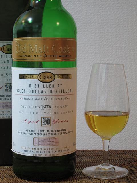 グレンダラン 20年 1978-1998 OMC 50%