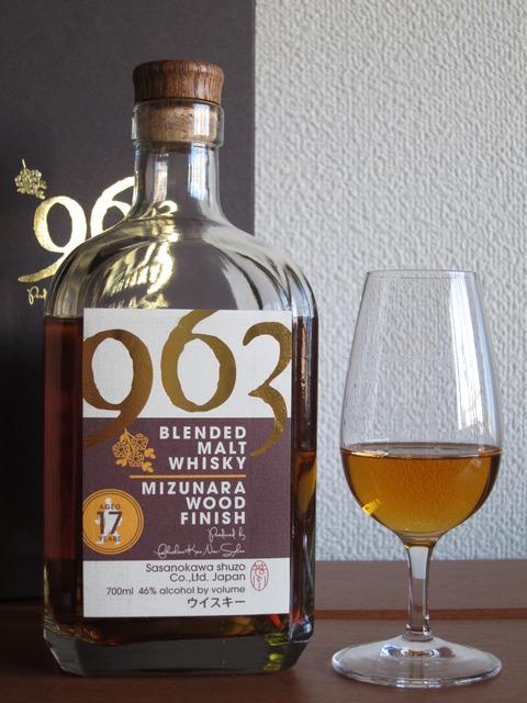 963 ブレンデッドモルト 17年 ミズナラウッドフィニッシュ 福島県南酒販 46%