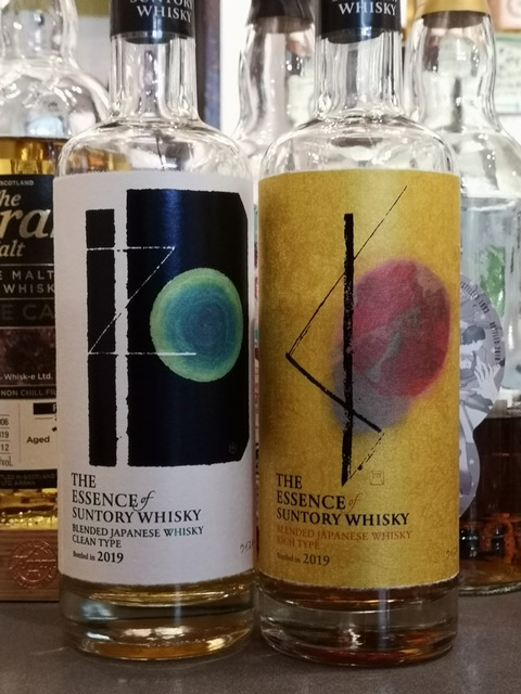 essence_of_suntory_japanese_blended_whisky