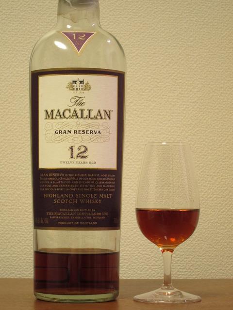 マッカラン 12年 グランレゼルヴァ 45.6% 2008年リリース
