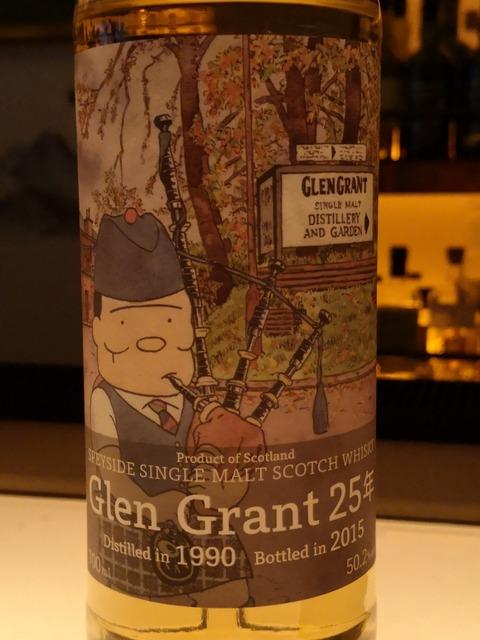 グレングラント 25年 1990-2015 BARレモンハートラベル 50.2%