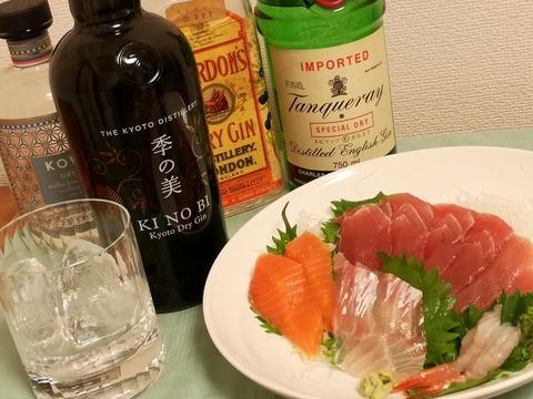 ジンを和食と楽しむ ~季の美 京都ドライジン~