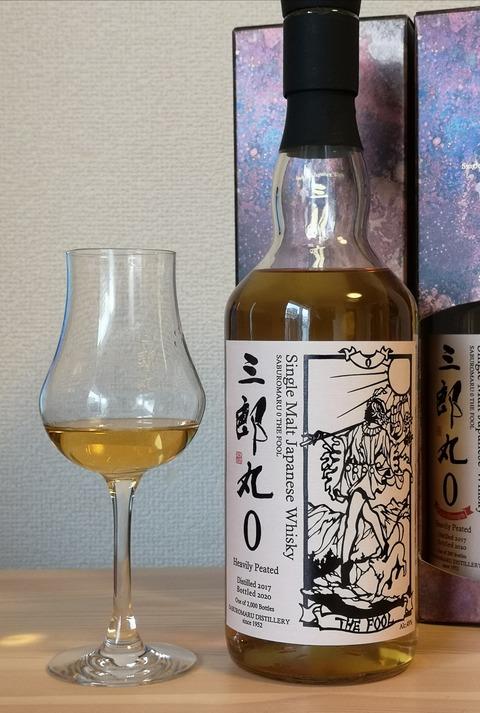三郎丸 0 THE FOOL 3年 48% シングルモルト