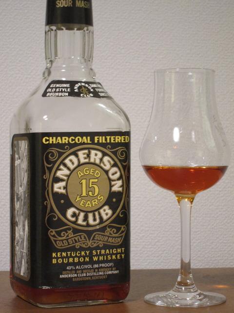 アンダーソンクラブ 15年 ヘブンヒル 1990年代流通 43%
