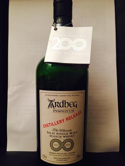 アードベック・パーペチューム 200周年記念ボトル 蒸留所限定販売品