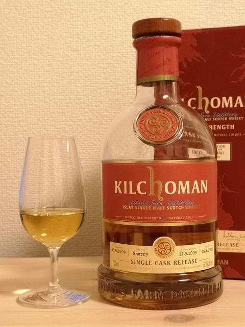 キルホーマン 6年 2009-2015 for サロン・ド・シマジ向け 59.9%