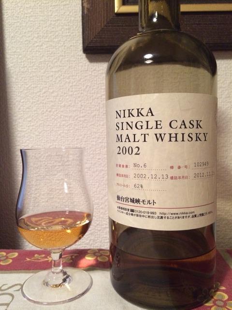 ニッカ シングルカスク 仙台宮城峡モルト 2002年蒸留 2012年ボトリング 樽番号102949