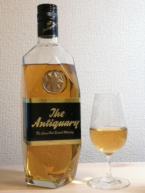 アンティクァリー ブレンデッドスコッチ 1970年代流通 43%