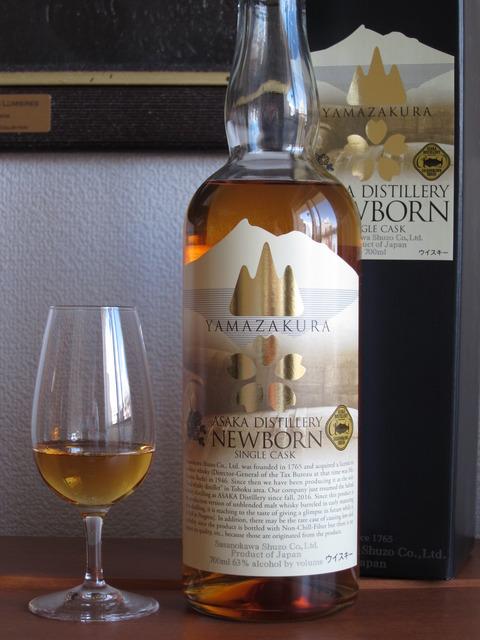 山桜 安積蒸留所 ニューボーン アメリカンホワイトオーク 63.3% 笹の川酒造