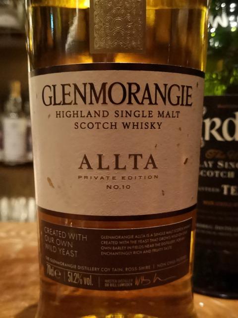 グレンモーレンジ アルタ 51.2% プライベートエディションNo,10