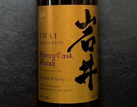 岩井トラディション シェリーカスク 40% マルスウイスキー