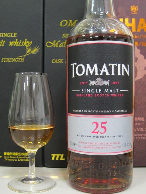 トマーティン 25年 43% 旧ボトル オフィシャルリリース