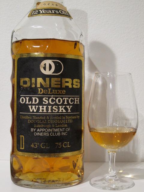 ダイナースクラブ 12年 デラックススコッチウイスキー 1990年代流通 43%
