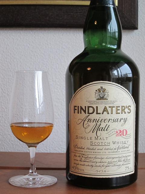 フィンドレイター20年 アニバーサリーモルト 1990年代流通 43%