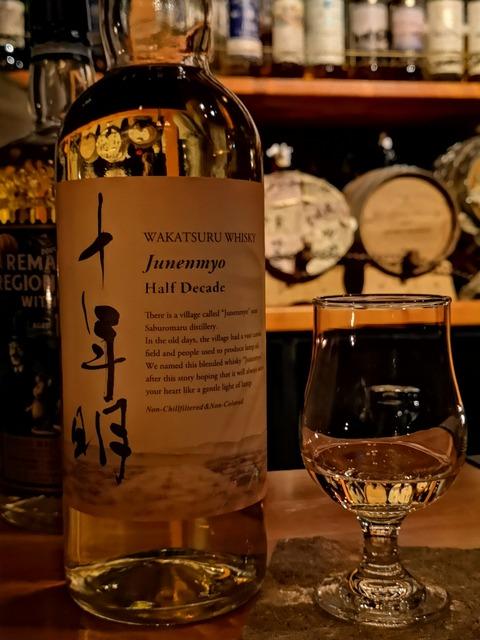 十年明 Half Decade 若鶴酒造 三郎丸蒸留所 40%