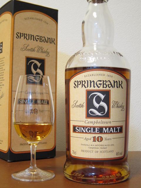 スプリングバンク10年 2000年代初頭流通 46% オフィシャルボトル