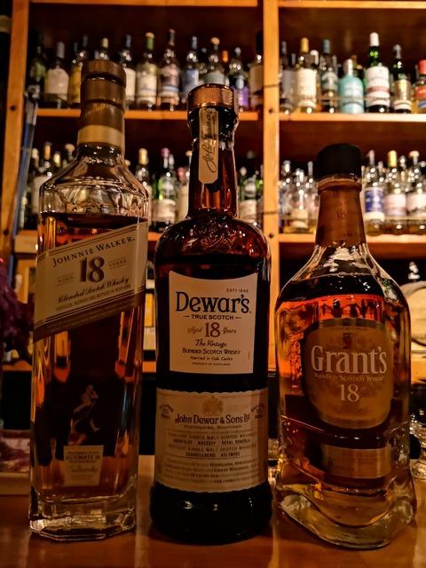 グランツ デュワーズ ジョニーウォーカー18年 ブレンデッド3種飲み比べ