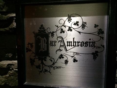 【BAR訪問記】Bar Ambrosia (アンブロシア) @池袋