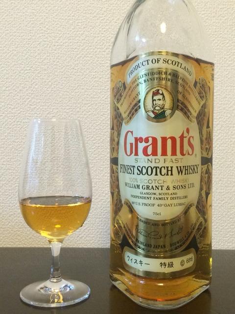 グランツ スタンドファスト 1980年代流通 ウイスキー特級