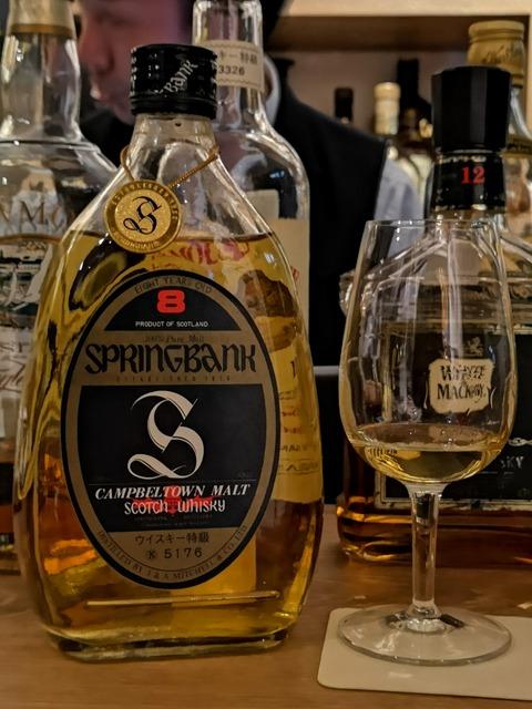 スプリングバンク 8年 1980年代流通 特級表記 ペアシェイプボトル 43%