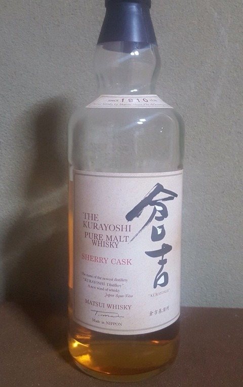 松井酒造 倉吉 ピュアモルト シェリーカスク NA 43%