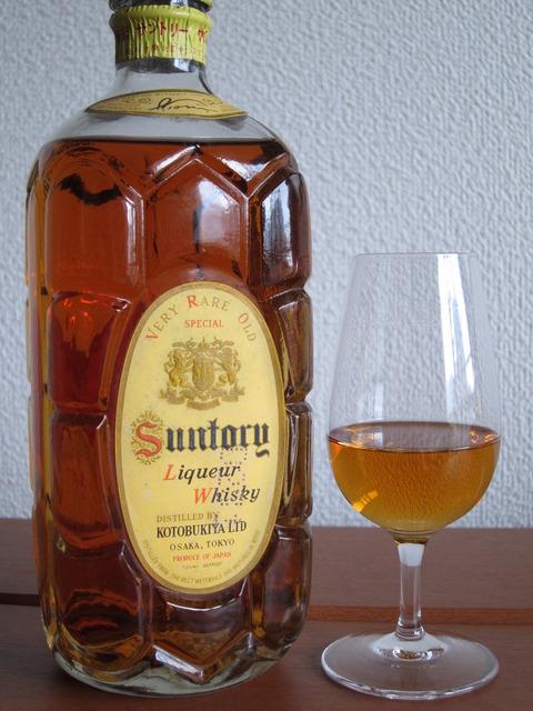 サントリーウイスキー 角瓶 1950年代流通 寿屋 ウイスキー特級表記 43%