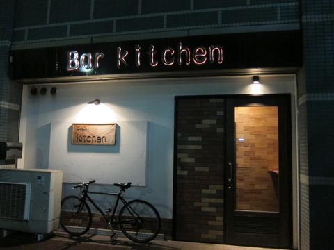 【BAR訪問記】BAR Kitchen (キッチン) @福岡 天神