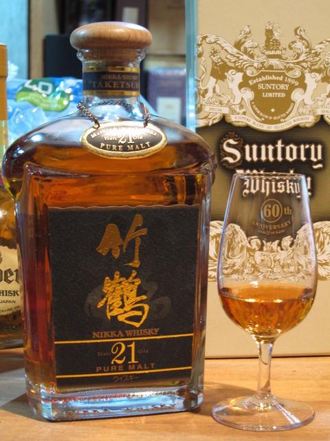 ニッカウイスキー 竹鶴ピュアモルト 21年 初期ボトル 43%