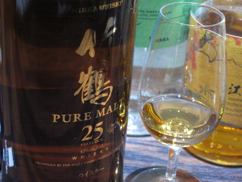 ニッカウイスキー 竹鶴 25年 ピュアモルト 43%