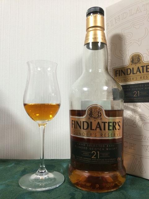 フィンドレイター21年 ファウンダーズリザーブ 現行品