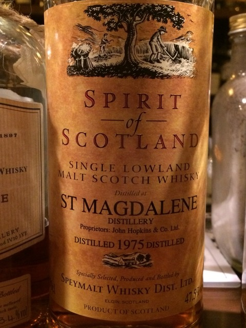 セントマグデラン 33年 1975-2008 GM スピリットオブスコットランド